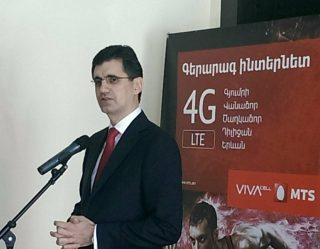 Vivacell-MTS. 4G/LTE ցանցն արդեն հասանելի է Գյումրիում, Վանաձորում, Դիլիջանում, Ծաղկաձորում և Երևանի տարածքի մեծ մասում