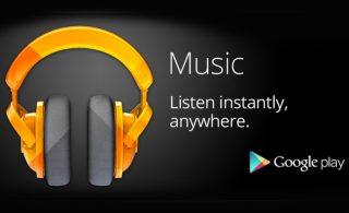 Այժմ Դուք կարող եք Ձեր բրաուզերից երգեր ներբեռնել Google Play Music