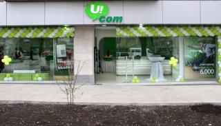 Ucom. 105 մլն դրամ փոխհատուցում` կապի խափանման համար