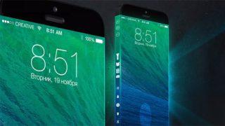 Ինտերակտիվ. ինչպիսին կլինի iPhone 6-ը
