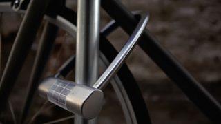 Տեխնոլոգիաներն ամենուր են. SkyLock` խելացի կողպեք Ձեր հեծանիվի համար