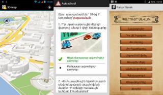 Google Play. Հայաստանից ամենաշատ ներբեռնվող անվճար հավելվածները – 10/06/14
