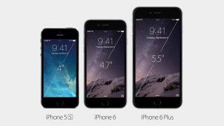 Apple-ը վերջապես ներկայացրել է iPhone 6 և iPhone 6 plus սմարթֆոնները