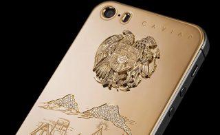 Ոսկե iPhone 6՝ ի պատիվ Հայաստանի