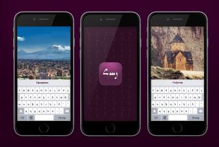 Apple App Store. Հայաստանից ամենաշատ ներբեռնվող հավելվածները – 07/11/2014
