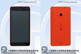 Ցանցում հրապարակվել են Microsoft Lumia առաջին սմարթֆոնի լուսանկարները