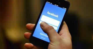 Facebook-ը փորձարկում է Android հավելվածի պարզեցված տարբերակը