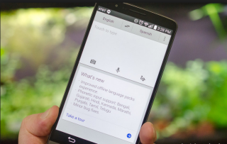 Google-ը ձայնային օնլայն թարգմանչի նոր համակարգ է մշակում