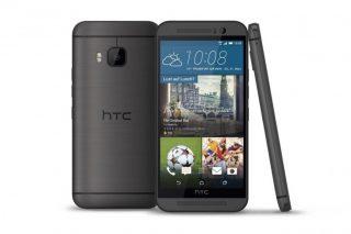 Համացանցում են հայտնվել HTC One M9 սմարթֆոնի առաջին նկարները