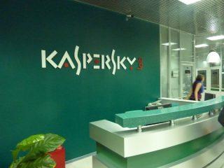 TaigaPhone. ռուսական գերպաշտպանված սմարթֆոն Kaspersky Lab-ի կողմից