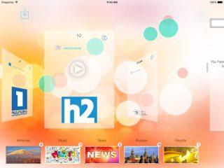 Apple App Store. Հայաստանից ամենաշատ ներբեռնվող հավելվածները – 13/02/2015