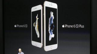 Այս տարվա III-րդ եռամսյակում Apple-ը 48.72 մլն iPhone