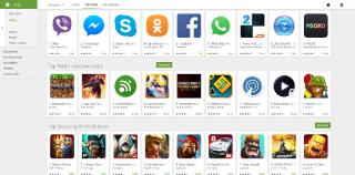 Այս տարվա առաջին եռամսյակում Google Play հարթակից ներբեռնումների քանակը հատել է 11.1 միլիարդի սահմանը