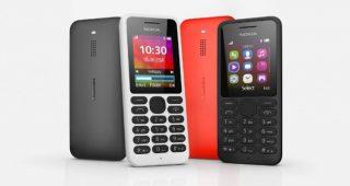 Microsoft-ը ցանկանում է ձերբազատվել Nokia բրենդից
