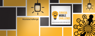 Eurasia Mobile Challenge. $ 20 000 մրցանակ և մասնակցություն Բջջային կապի համաշխարհային կոնգրեսին Բարսելոնում