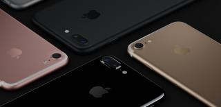 Apple կորպորացիան ներկայացրել է iPhone 7 և iPhone 7 Plus սմարթֆոնները
