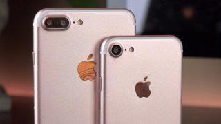 ՎիվաՍել-ՄՏՍ. iPhone 7 iPhone 7 Plus սմարթֆոն՝ 1 դրամով