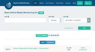 Հայաստանում հիմնադրված Rumors Monitoring ստարտափը միջազգային ներդրում է ստացել