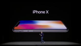 Apple-ը ներկայացրեց գերնորարարական iPhone X սմարթֆոնը