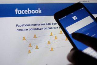 Facebook-ը կարգելի օգտատերերի տվյալներ հավաքել թիրախային գովազդի համար