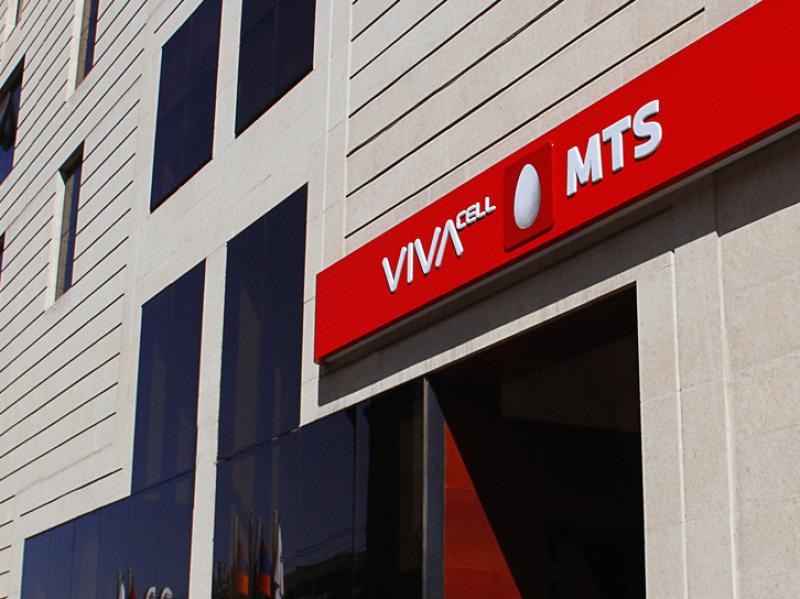 Վիվա-ՄՏՍ-ն ավելացնում է սպասարկման կենտրոնների թիվը