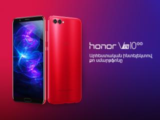 ՎիվաՍել-ՄՏՍ. «Honor View 10» սմարթֆոնն արդեն վաճառքում է