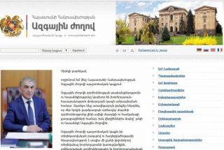 Հաքերային հարձակման ենթարկված ՀՀ ԱԺ կայքի թերությունները վերացվել են