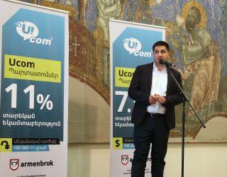 Ucom. ավարտվել է դրամային և դոլարային պարտատոսմերի տեղաբաշխումը
