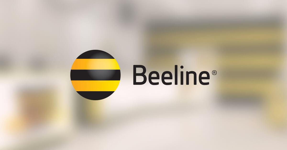 Beeline. մալուխի վնասման հետևանքով բաժանորդները զրկվել են ինտերնետ կապի հասանելիությունից