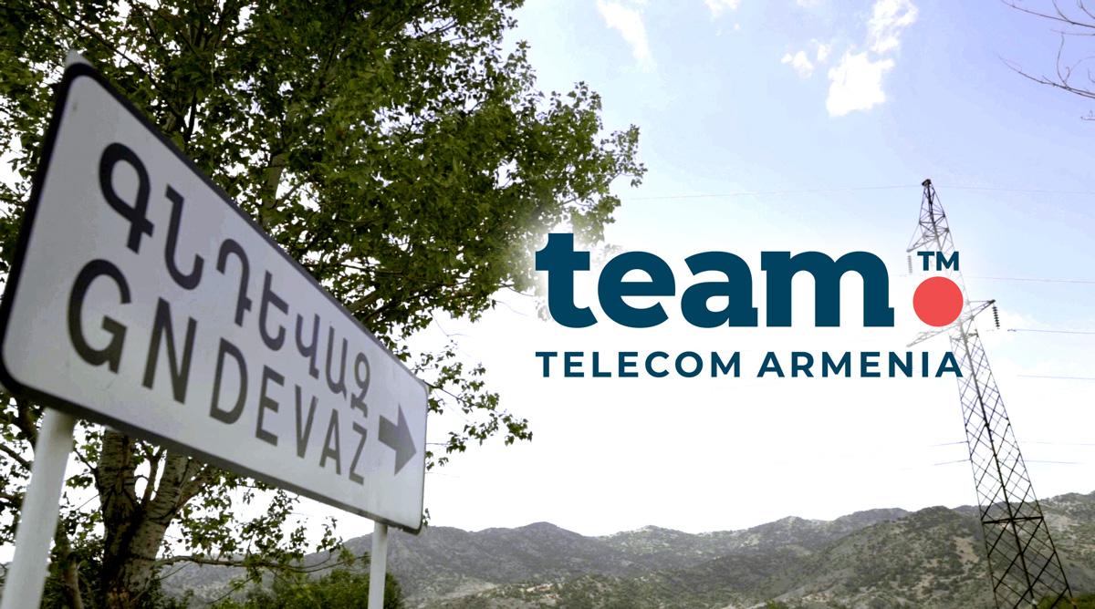 Տելեկոմ Արմենիա. Հայաստանում կապի վերջին անալոգային կայանը փոխարինվել է 25G-PON գերհզոր ցանցով