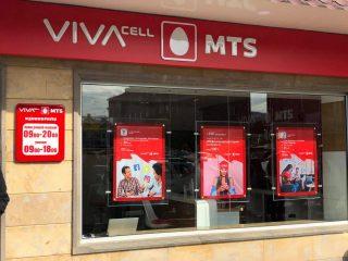 Վիվա-ՄՏՍ. «iPhone 13» և «iPhone 13 Pro»-ի վաճառքին մնացել են հաշված օրեր