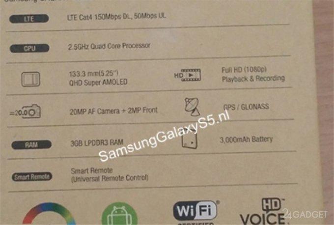 Հայտնի են դարձել Samsung Galaxy S5-ի մասին նոր մանրամասներ