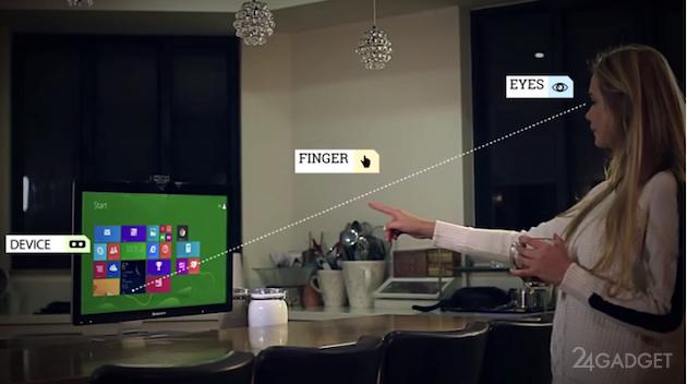 Ծրագիր, որը թույլ է տալիս էլեկտրոնիկան կառավարել ժեստերի միջոցով