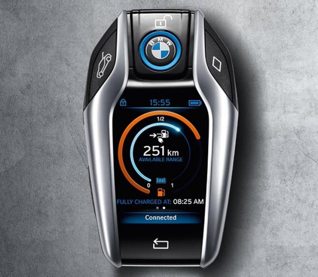BMW-ն ներկայացրել է նոր ավտոմեքենա՝ «նորարարական» բանալիով