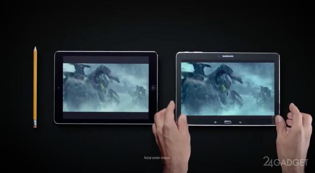 Samsung vs Apple. պայքարը շարունակվում է գովազդի ոլորտում