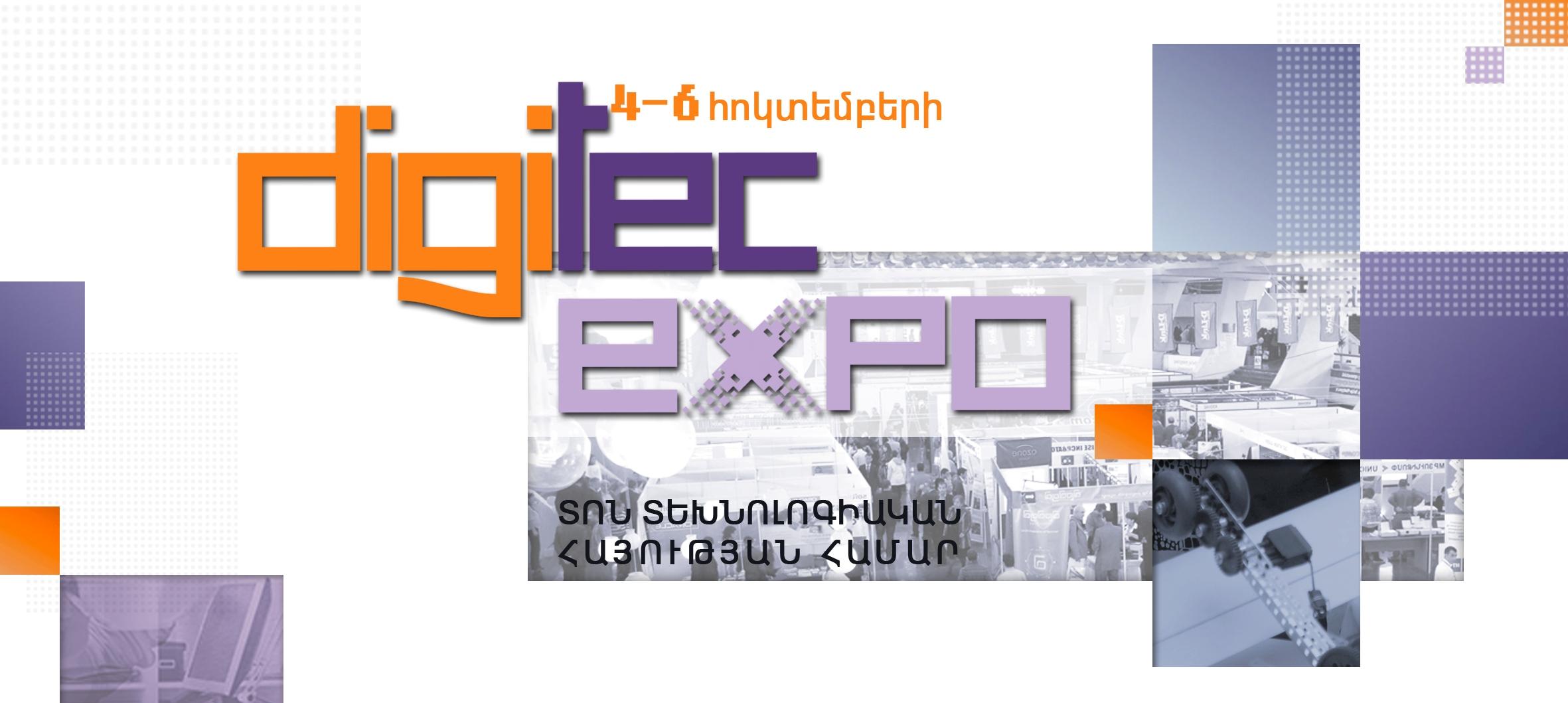 Մեկնարկում է DigiTec Expo 2013-ը