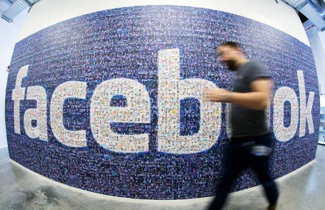 Facebook-ը տվյալների պահպանման նոր կենտրոն է բացել Շվեդիայում