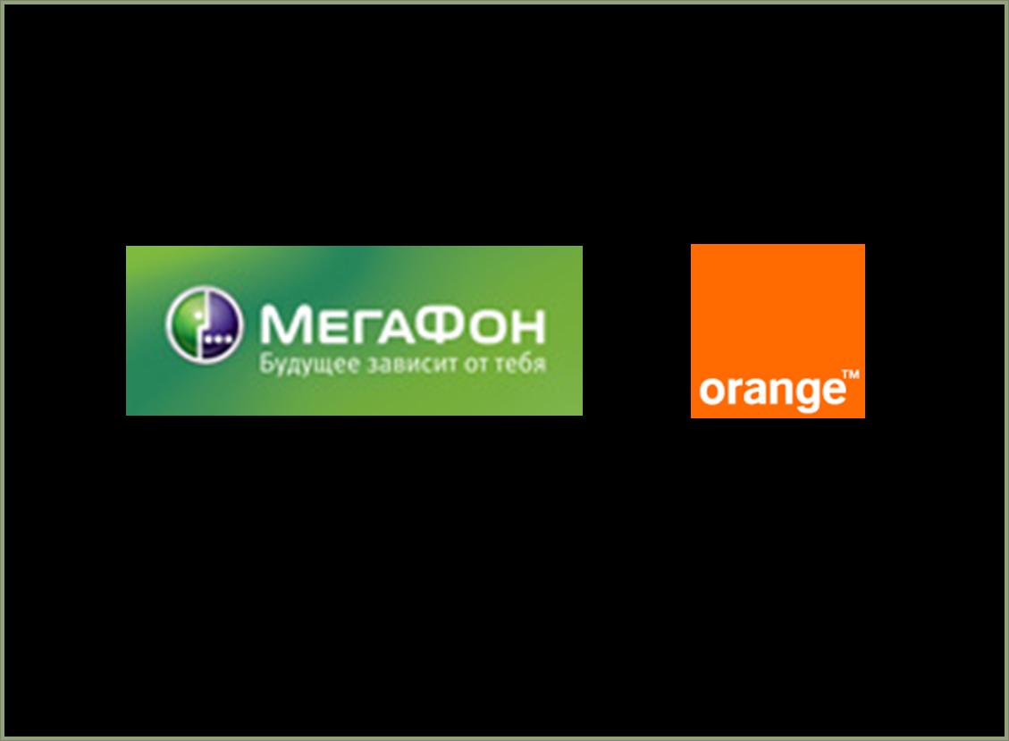 Orange-ի բաժանորդների համար ՄեգաՖոն Ռուսաստանի ցանցում կգործի ռոմինգի նոր սակագին