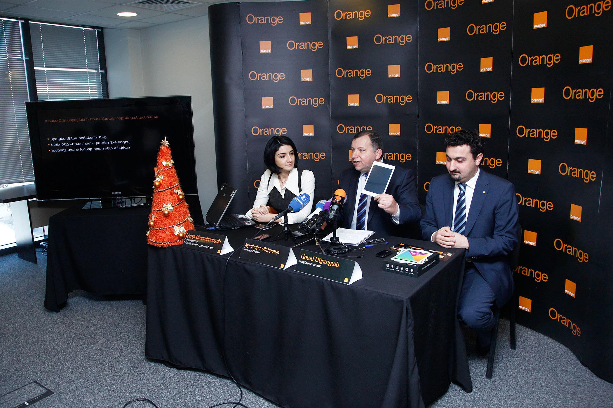 Orange-ը ներկայացել է նոր առաջարկներով