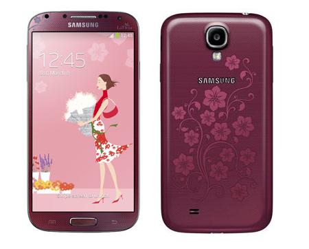 Samsung-ը խոստացել է թարմացնել Galaxy LaFleur կանացի սմարթֆոնների շարքը