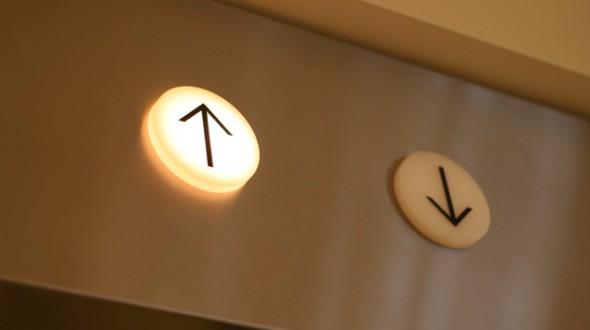 Վերելակ, որը տեղյակ է, թե ուր եք Դուք ցանկանում գնալ