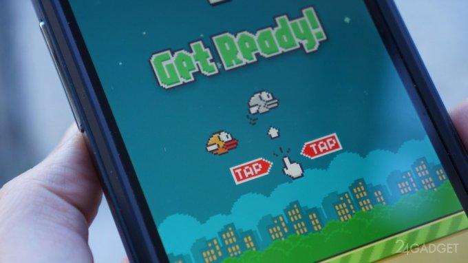 Ռոբոտ, որը նախատեսված է Flappy Bird խաղալու համար