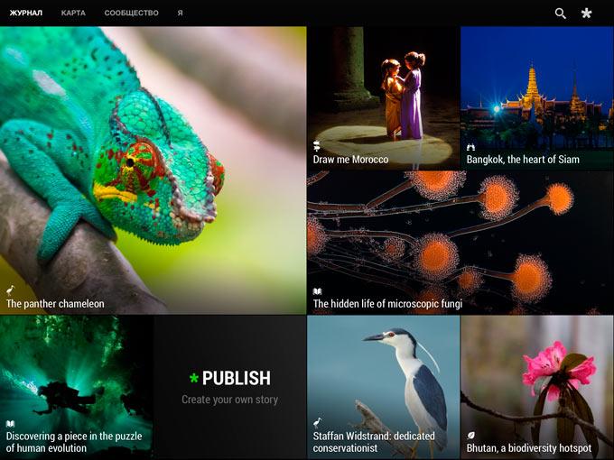 FOTOPEDIA. Վիրտուալ ամսագիր