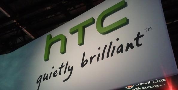 HTC ընկերության շահույթը նվազել է 25.29%-ով