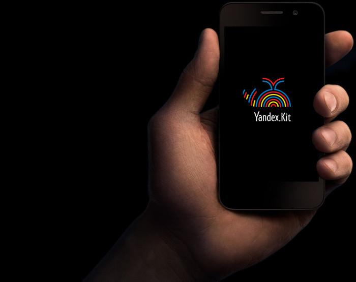 Yandex-ը թողարկել է իր սեփական օպերացիոն համակարգը