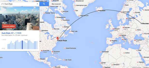 Google-ն ընդլայնել է ամբողջ աշխարհում ավիատոմսերի որոնման հնարավորությունները