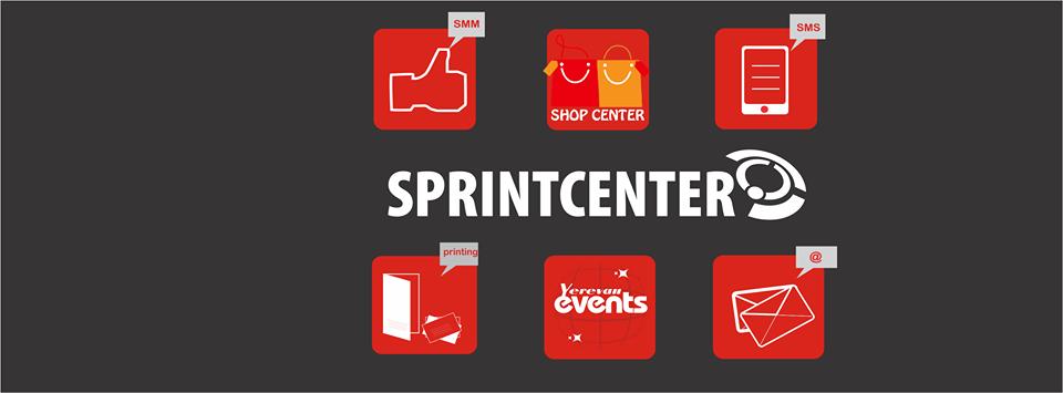 Սպրինտ Կենտրոնը ներկայացնում է Yerevan Events և Shop Center Yerevan բջջային հավելվածները