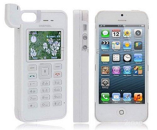 OnePeel. Բազմաֆունկցիոնալ պատյան iPhone 5-ի համար