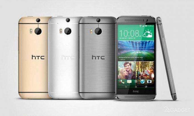 HTC One M8 Eye. սմարթֆոն սելֆիի սիրահարների համար