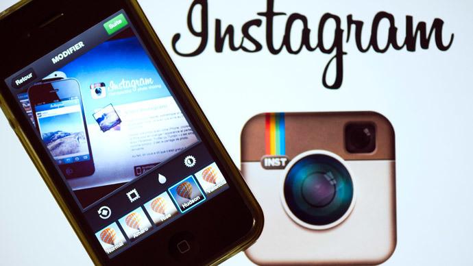 Իրանի դատարանն արգելափակել է Instagram-ը